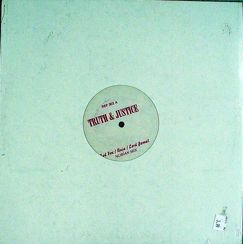 "Red Fox Vinyl 12"" (New)"