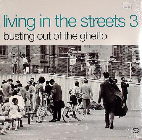 """Living In The Street 3 Vinyl 12"""" (New)"""