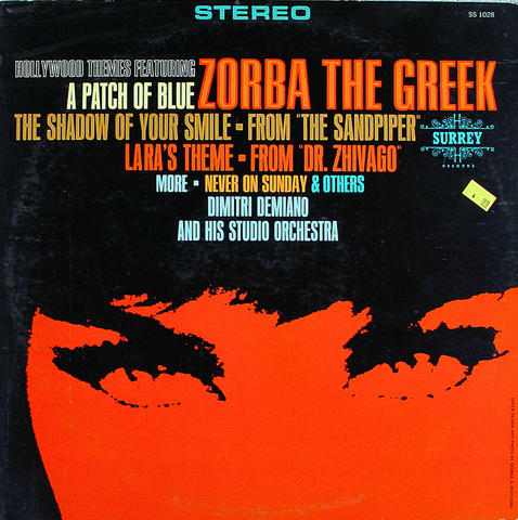 "Hollywood Themes Featuring Zorba The Greek Vinyl 12"" (Used)"