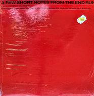 """Kip Hanrahan Vinyl 12"""" (Used)"""