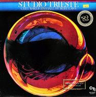 """Chet Baker / Jim Hall / Hubert Laws Vinyl 12"""" (Used)"""