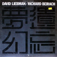 "David Liebman / Richard Beirach Vinyl 12"" (Used)"