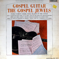 "The Gospel Jewels Vinyl 12"" (Used)"