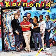 "Koinonia Vinyl 12"" (Used)"