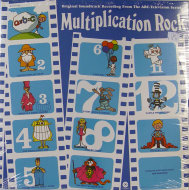 "Multiplication Rock Vinyl 12"" (New)"