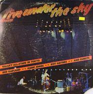 "Galaxy All-Stars In Tokyo Vinyl 12"" (Used)"