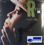 """Dianne Reeves Vinyl 12"""" (New)"""