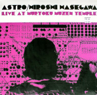 """Astro / Hiroshi Hasegawa Vinyl 12"""" (New)"""