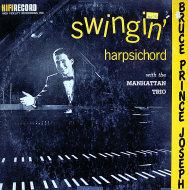 "Bruce Prince-Joseph Vinyl 12"" (Used)"