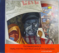 """Tschaikowsky Vinyl 12"""" (Used)"""