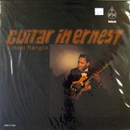 """Ernest Ranglin Vinyl 12"""" (New)"""