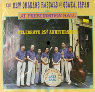 "The New Orleans Rascals Of Osaka, Japan Vinyl 12"" (New)"