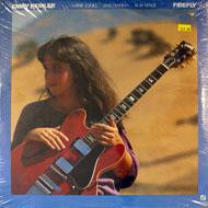"""Emily Remler Vinyl 12"""" (New)"""