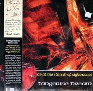 """Tangerine Dream Vinyl 12"""" (New)"""