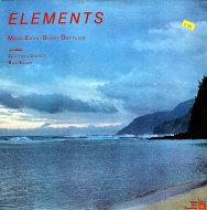 "Mark Egan / Danny Gottlieb Vinyl 12"" (Used)"