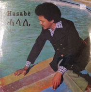 "Lemma Demissew Vinyl 12"" (New)"
