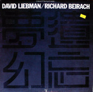 "David Liebman Vinyl 12"" (Used)"