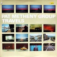 "Pat Metheny Group Vinyl 12"" (Used)"
