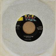 "Geoffrey Holder Vinyl 7"" (Used)"
