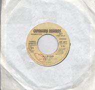 "Fringe Benefit Vinyl 7"" (Used)"
