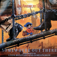 "An American Tail Vinyl 7"" (Used)"