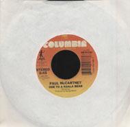 "Paul McCartney / Michael Jackson Vinyl 7"" (Used)"