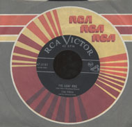"Chet Atkins Vinyl 7"" (Used)"