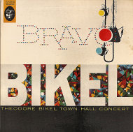 "Theodore Bikel Vinyl 12"" (Used)"