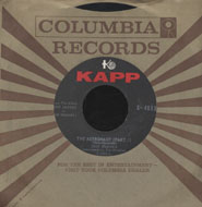 "Jose Jimenez Vinyl 7"" (Used)"