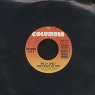 "Billy Joel Vinyl 7"" (Used)"