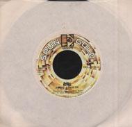 "Love Vinyl 7"" (Used)"