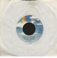 "Barbara Mandrell  / The Oak Ridge Boys Vinyl 7"" (Used)"