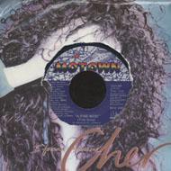 "The Temptations / Smokey Robinson Vinyl 7"" (Used)"