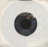 """Jerry Reed and Friends Vinyl 7"""" (Used)"""