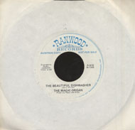 "The Magic Organ Vinyl 7"" (Used)"