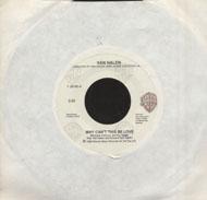 """Van Halen Vinyl 7"""" (Used)"""