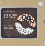 "Ric and Ron Records Vinyl 7"" (New)"