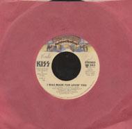 """Kiss Vinyl 7"""" (Used)"""