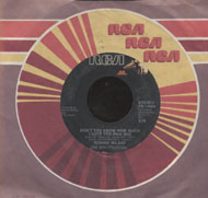 "Ronnie Milsap Vinyl 7"" (Used)"