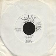 """Renee Perri Vinyl 7"""" (Used)"""