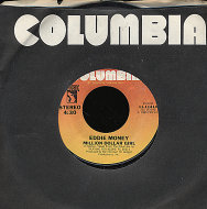 "Eddie Money Vinyl 7"" (Used)"