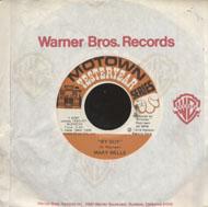 """Mary Wells Vinyl 7"""" (Used)"""