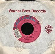 "M.C. Shan Vinyl 7"" (Used)"