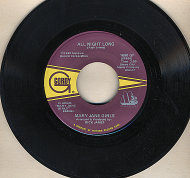 "Mary Jane Girls Vinyl 7"" (Used)"