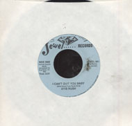 "Otis Rush Vinyl 7"" (Used)"