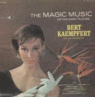 """Bert Kaempfert And His Orchestra Vinyl 7"""" (Used)"""