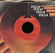 """Margot Eskens Vinyl 7"""" (Used)"""
