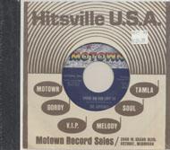 "The Complete Motown Singles, Vol. 4: 1964 Vinyl 7"" (New)"