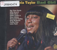 Demetria Taylor CD