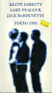 Keith Jarrett / Gary Peacock / Jack DeJohnette VHS